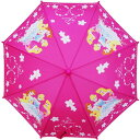 ディズニー プリンセス 〈P3・パール〉 ドールハンドル 子供用 傘 アンブレラ 〈40cm〉 ...