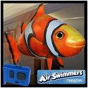 エアスイマー (クラウンフィッシュ:ニモ・クマノミ) 魚が空を飛ぶ!? 新体験 魚型ラジコン