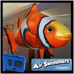 【Online Only】【Air Swimmer】 エアスイマー (クラウンフィッシュ:ニモ・クマノミ) 魚...
