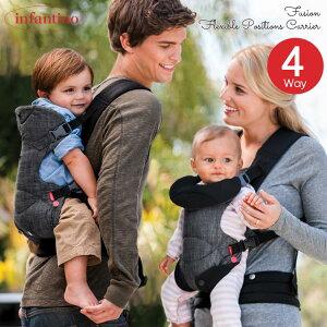 【大決算セール】Infantino ベビーキャリー フュージョン 0ケ月から 抱っこひも インファンティーノ