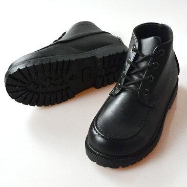 フォーマル 靴 男の子 17-23.5cm ブラック ショートブーツ