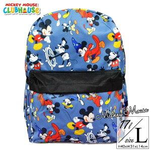 【スプリングセール割引商品】リュックサック ディズニー ミッキーマウス 総柄 Lサイズ 女の子 男の子 子ども リュック 大きめ 子供 かばん キャラクター 通学バッグ