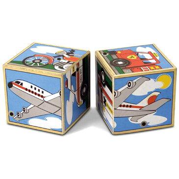 【6月20日〜25日セール】メリッサ&ダグ ビークル サウンド キューブ ブロック ゲーム 知育パズル Melissa&Doug 1272
