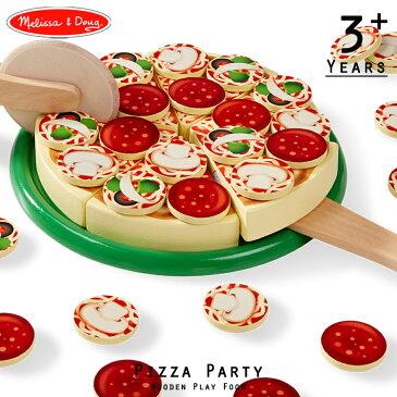 【P2倍・〜6月25日00時+クーポン有】メリッサ&ダグ ピザ パーティ ままごとット Melissa&Doug 167