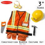 ハロウィン 衣装 子供 建設作業員 コスチューム 男の子 3歳 4歳 5歳 6歳 小物付き メリッサ&ダグ