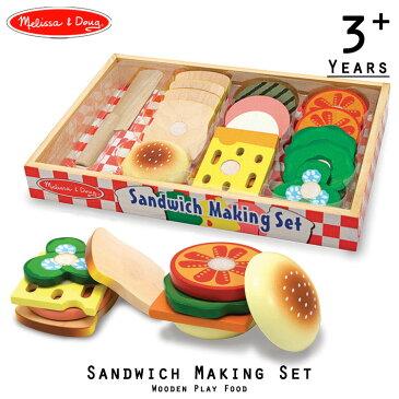 【P2倍・〜6月25日00時+クーポン有】Melissa&Doug ままごと ごっこ遊びトイ サンドイッチ メイキングセット