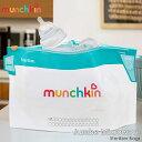 哺乳瓶 除菌 電子レンジ 除菌バッグ 30回 6枚入り スチームバッグ 除菌袋 マンチキン munchkin