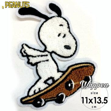 DM便送料無料/ ワッペン スヌーピー スケートボード L 全身 刺繍 キャラクター ディズニー ワッペン アップリケ SNOOPY
