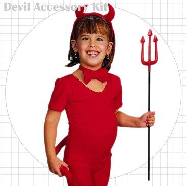 ハロウィン 衣装 子供 ルービーズ デビル 悪魔 小悪魔 コスチューム アクセサリー 3点 セット 13603