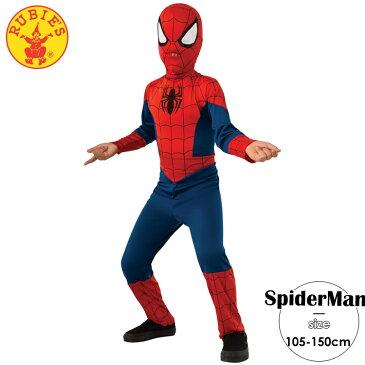 【ママ割エントリーでP5】 ルービーズ コスチューム スパイダーマン 男の子 105-150cm Rubies 880539