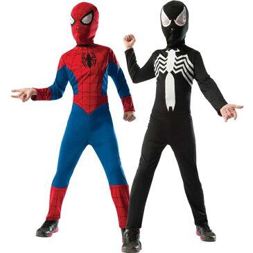ハロウィン 衣装 子供 ルービーズ スパイダーマン コスチューム リバーシブル 男の子 105-150cm 880602