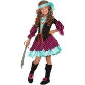 子供用 コスチューム ソルティータフィー パイレーツ 105-150cm (886622) 海賊 子供 キッズ 女の子
