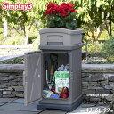 宅配BOX 一戸建て用 大容量 宅配ボックス プランター付き デリバリーボックス グレー simplay3 /配送区分A