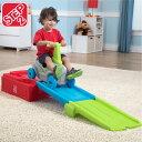 【増税前SALE】乗用玩具 乗り物 おもちゃ レール ダッシュ&ゴ— コースター 廊下 室内 STEP2 785300