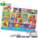 知育玩具 ラーニング ジャーニー ジャンボ フロア パズル ナンバー 3歳から 英単語 アルファベット 大きい パズル 91cm×61cm ゲーム