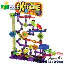 知育玩具 ラーニング ジャーニー マーブルマニア エクストリーム 4.0 ビー玉 ころがし おもちゃ 6歳から ピタゴラスイッチ