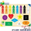 【大決算セール】知育玩具 ラーニング ジャーニー リフトラーン パズル カラー&シェイプ 色 形 英単語 3歳から パズル ゲーム
