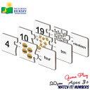知育玩具 ラーニング ジャーニー マッチイット スペル 4歳から 英単語 パズル ゲーム