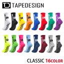アンブロ umbro UBS8832 サッカー ソックス・ストッキング(メンズ/ユニセックス) PRO−TR TABI ミドルソックス ブラック socks