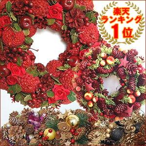 クリスマス リース ギフト 送料無料 ★楽天1位★ プレゼント 花 配達日指定可 ドライフラワー ...