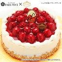 【お誕生日 記念日 などに】洋菓子店カサミンゴーの最高級ケーキ 選べるホールケーキ 直径26cm ※こちらはオプション商品です。【結婚記念日 ギフト スイーツ セット チーズケーキ チョコレートケーキ ザッハトルテ】%3f_ex%3d128x128&m=https://thumbnail.image.rakuten.co.jp/@0_mall/paravoce/cabinet/cake/syusu0.jpg?_ex=128x128