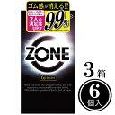 コンドーム ZONE ゾーン (6コ入り) 送料無料 ゴム感が消えるステルスゼリー