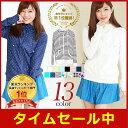 【高評価レビュー 4.5点!!】ラッシュガード レディース ...