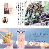 香水レディースサルバドール・ダリラ・ベル・エ・ロセロ香水レディースオードトワレ50mlスプレイフレグランスギフトプレゼントバースデー誕生日お祝いSALVADORDALIお家時間
