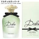 ドルチェ&ガッバーナ ドルチェ フローラル ドロップス EDTSP 50ml レディース 香水