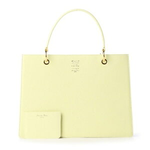 Samantha Thavasa Deluxe Pastel Pleated Leather Tote Large Yellow