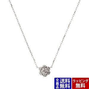 사만다 티아라 목걸이 백금 다이아몬드 목걸이 Pt900 사만다 티아라