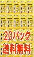 【送料無料】補聴器 電池 パナソニック製空気電池 PR536(10A)20個パック