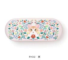 花と猫のメガネケース