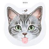 メガネ拭き かわいい 猫 舌ぺろ サバトラ 眼鏡がキレイ フェリシモ猫部 コラボグッズ スマホ iPhone