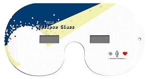 2012年5月21日金環日食が日本列島を横断!日食グラスで日食を観察しよう日食グラス ビクセン ...