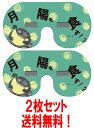 2012年5月21日金環日食が日本列島を横断!日食を観察するなら安全な日食グラスで!日食グラス ...