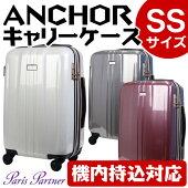 ANCHOR+カーボンキャリーケースSSサイズ