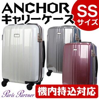 """手提箱攜帶袋塞子與輕便緊湊 1 3 夜配備 100%聚碳酸酯的新 TSA 鎖攜帶袋行李箱案例旅行袋 SS 大小""""海外旅行""""(legendwalker) 6701 48 的手提箱"""