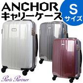 ANCHOR+カーボンキャリーケースSサイズ