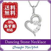クロスフォーニューヨークネックレスDancingStoneシリーズ(NYP-585)