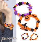 ブレスレット ハロウィン かぼちゃ オバケ 魔女 星 スター オレンジ パープル ブラック ジャックオランタン