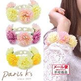 ■ ピンポンマム モチーフ バングル ブレスレット 造花 フラワー お花