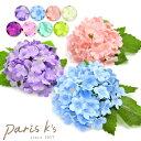■ コサージュ 浴衣 ヘアアクセサリー 髪飾り 赤 白 紫 ピンク 花...