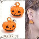 イヤリング ハロウィン かぼちゃ オバケ 樹脂 オレンジ ジャックオランタン