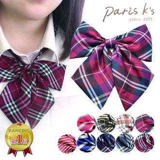 School uniform bows. Plaid patterned design.