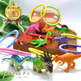 供供恐龍商品豐富多彩的恐龍有趣的heagomuakusesariheaakuseheagomu發夾頭髮結尾發卡恐龍商品豐富多彩的恐龍有趣的頭髮配飾女士小孩使用的小孩使用的小孩小孩對應