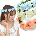 花かんむり 花冠 フェス ウェディング 白 髪飾り 花 ブルー 青 コ...