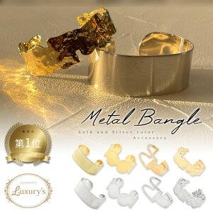 【ゆうパケット 送料無料】バングル ブレスレット ブレス メタル 幅広 25mm 太め おしゃれ かわいい 大人 Luxury's マット ゴールド シルバー 誕生日 レディース メンズ プレゼント ギフト