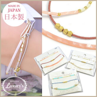 Soaked in the delicate stack ivory pink blue that curve stick cord breath three set Luxury's made in bracelet Japan is thin