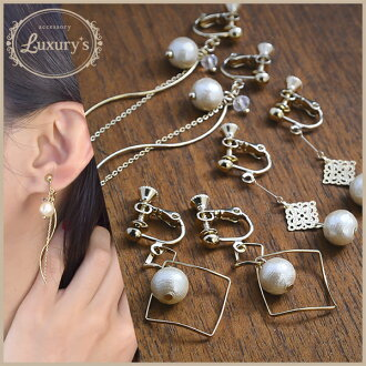 Pearl Luxury's which does not have a pain which the pretty white wedding ceremony charm parts pierced earrings that the volume motif which I hang, and an adult does not fail in giving a shake at earrings square frame one cotton pearl light stone stick sw